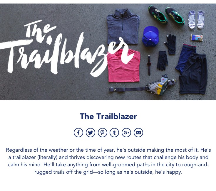 The trailblazer